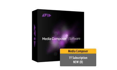 Media Composer Subscription BOXED